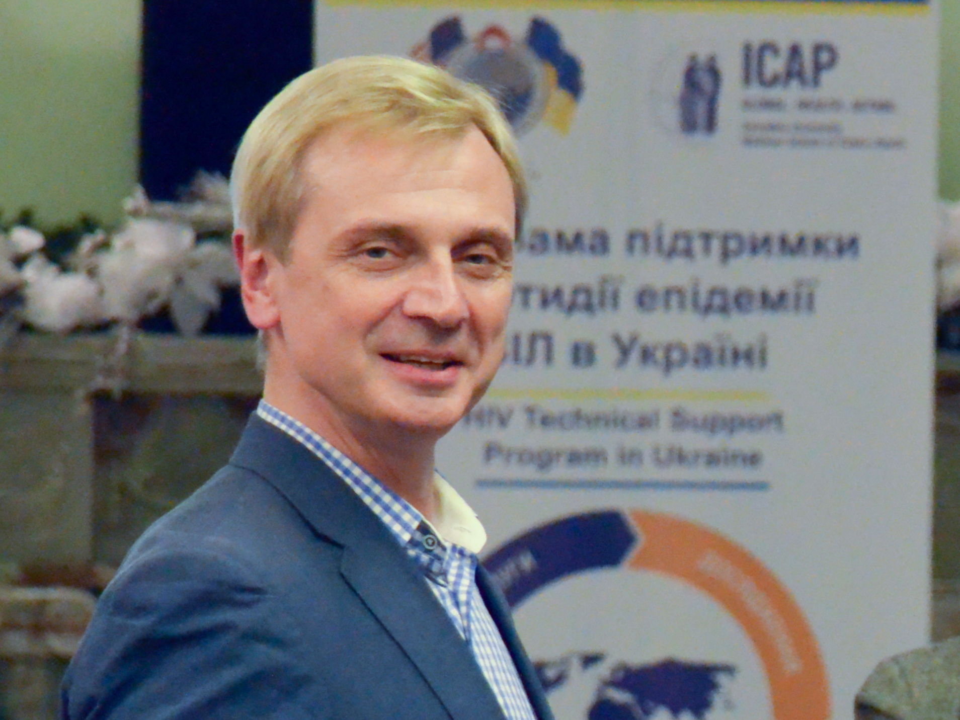 ICAP QI training in Ukraine
